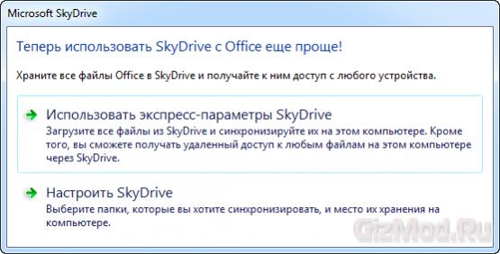 Microsoft Office 365 для дома, выпиши себе «Офис