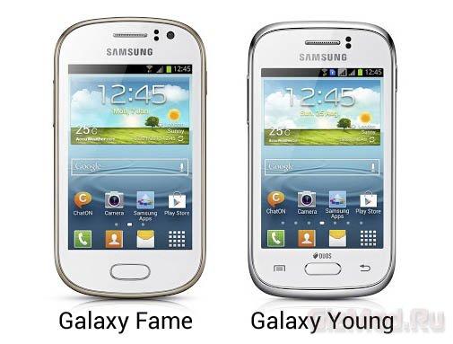 Смартфоны начального уровня Galaxy Fame и Galaxy Young