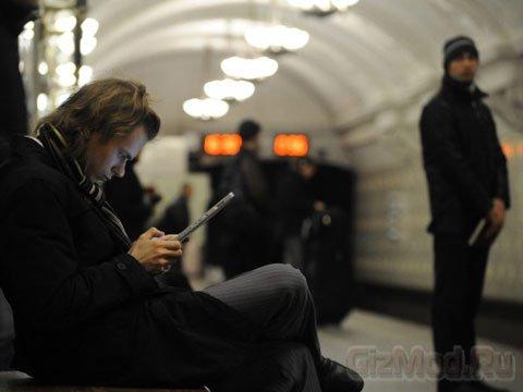Бесплатный Wi-Fi в метро отменяется