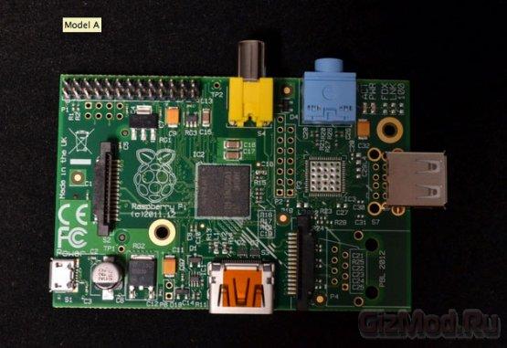 Raspberry Pi Model A за $25 в продаже