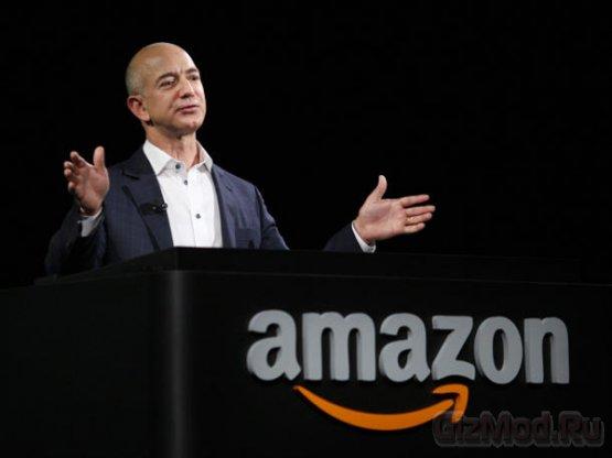 Amazon патентует магазин б/у цифрового контента