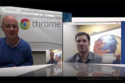 Состоялся видеочат между браузерами Chrome и Firefox
