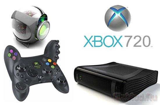 Xbox 720 будет привязана к Интернету
