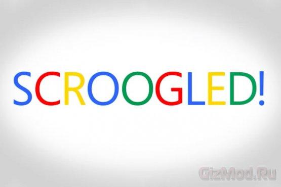 Microsoft проводит антирекламу Google