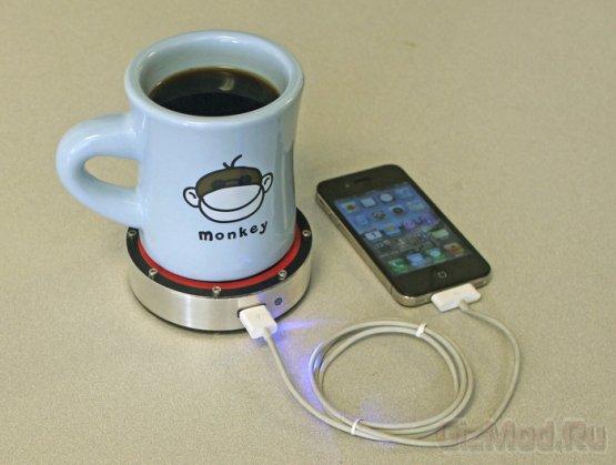 onE Puck зарядит гаджет от гарячего кофе или холодного сока