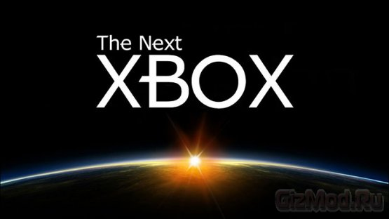 Новые подробности о новой Xbox
