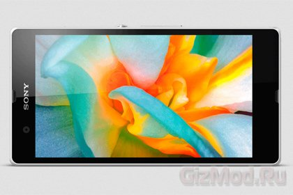 Цена и начало продаж смартфона Sony Xperia Z