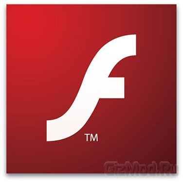 Adobe Flash Player 13.0.0.206 - обновление плеера