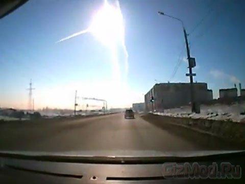 Метеоритный дождь над Челябинском