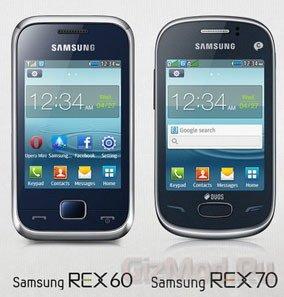 Серия бюджетников Samsung REX