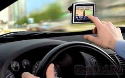 GPS улучшается с помощью гироскоп и акселерометра