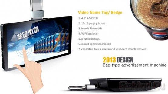 YourVideoBadge - рекламный AMOLED-бейджик