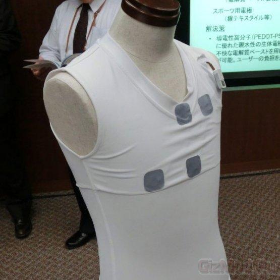 Сенсоры в одежде станут комфортнее