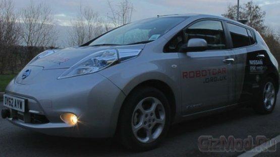 RobotCar - недорогая альтернатива беспилотному авто