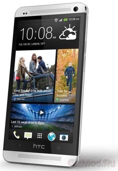 HTC One официальный выход