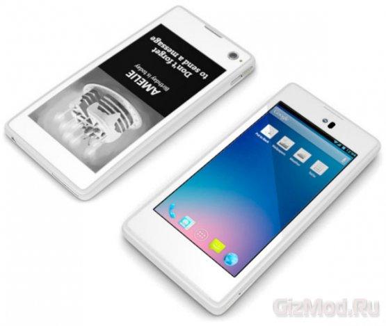 Смартфон YotaPhone с двумя экранами ожидается в 2013