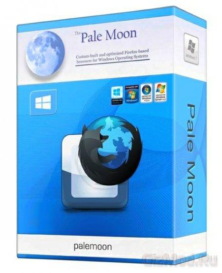 Pale Moon 24.4.2 - браузер на основе Firefox