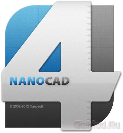 nanoCAD 3.7.1456 Free - бесплатная САПР платформа