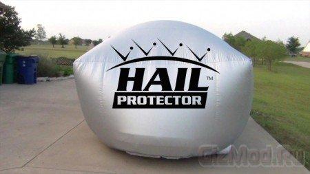 Hail Protector - подушка безопасности автомобиля
