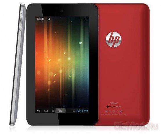 HP выпустила планшет на Android — Slate 7