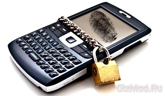 PassBan - браслет для идентификации пользователя
