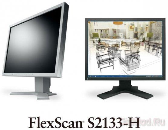 IPS-монитор 4:3 Eizo FlexScan S2133-H
