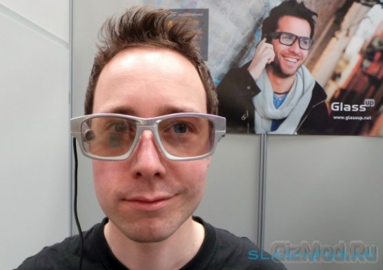Очки GlassUp как альтернатива Google Glass