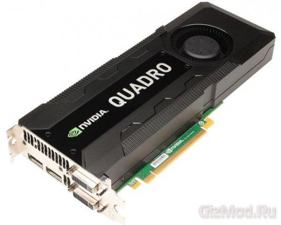 GeForce GTX Titan выйдет в варианте для профи