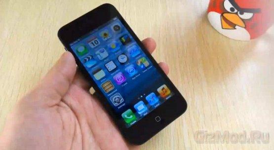 iPhone 5S, это ты??