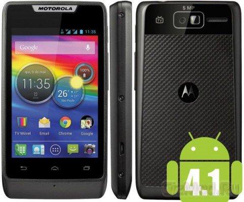 Пополнение в рядах смартфонов Motorola