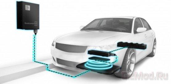 Беспроводая зарядка Halo WEVC для электромобилей