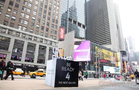 Нью-йоркский флешмоб в честь Galaxy S IV