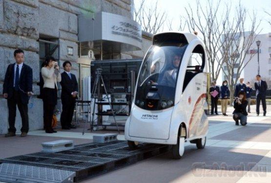 Ropits - автомобиль-робот от Hitachi