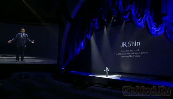 Samsung Galaxy S IV вышел в свет
