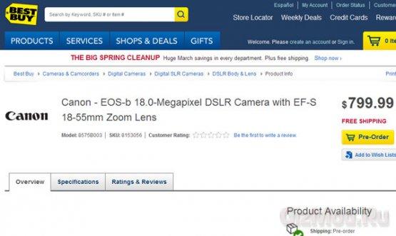 Миниатюрная зеркальная камера Canon оценена в $800