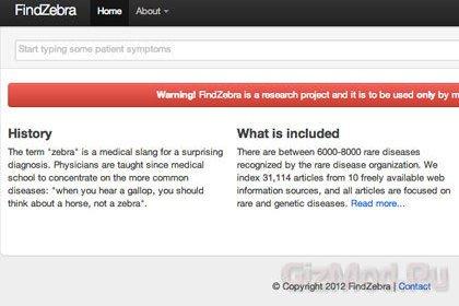 "FindZebra ""обскакал"" поисковик Google"