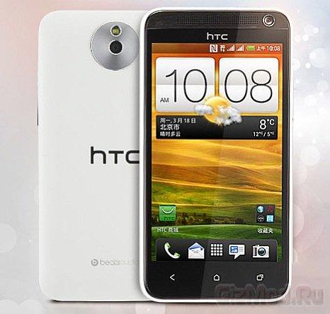 "HTC 603e будет носить ""имя"" HTC E1"