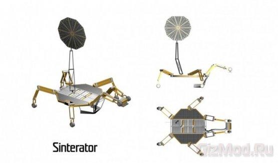 SinterHab - лунная база из лунного же грунта