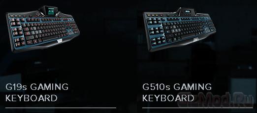 Новинки для геймеров Logitech G Series