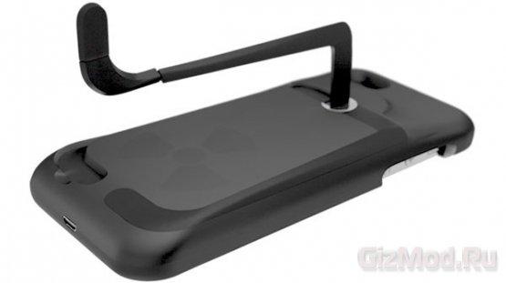 Gridcase - чехол-подзарядка для iPhone 5