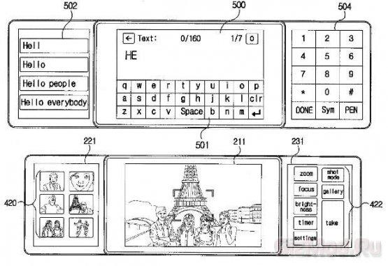 LG патентует смартфон с тремя экранами