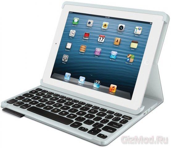 Чехлы-клавиатуры Keyboard Folio для планшетов