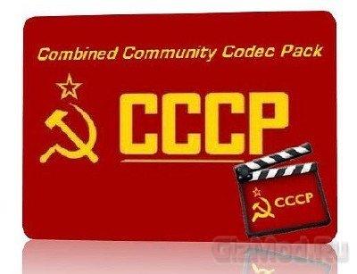 CCCP 2013-03-25 - альтернативный набор кодеков