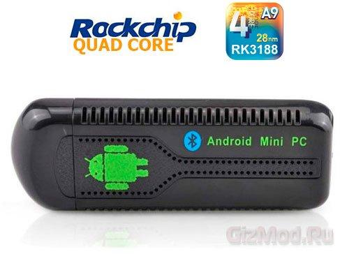 Микрокомпьютер Ugoos UG007B готов для заказа