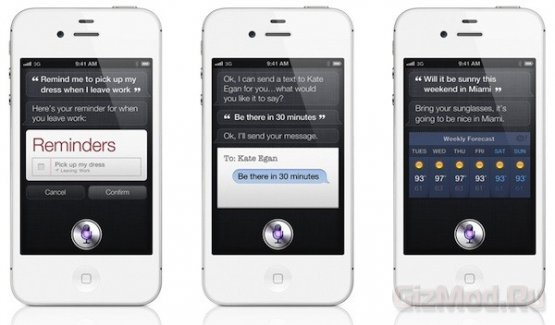 Siri плохо влияет на людей