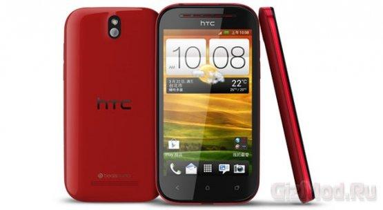 "4,3"" средне-ценовой смартфон HTC Desire P"