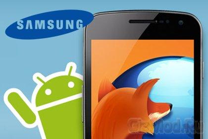 Samsung и Mozilla создают браузер будущего