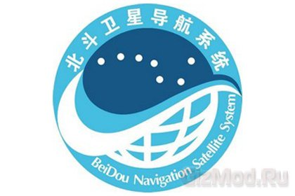 Китайская навигация «Бэйдоу» в смартфонах