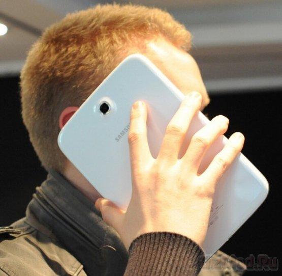 Российский ценник на Galaxy Note 8.0