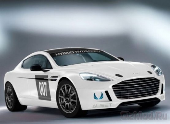 Гибридный Aston Martin Hybrid Hydrogen Rapide S